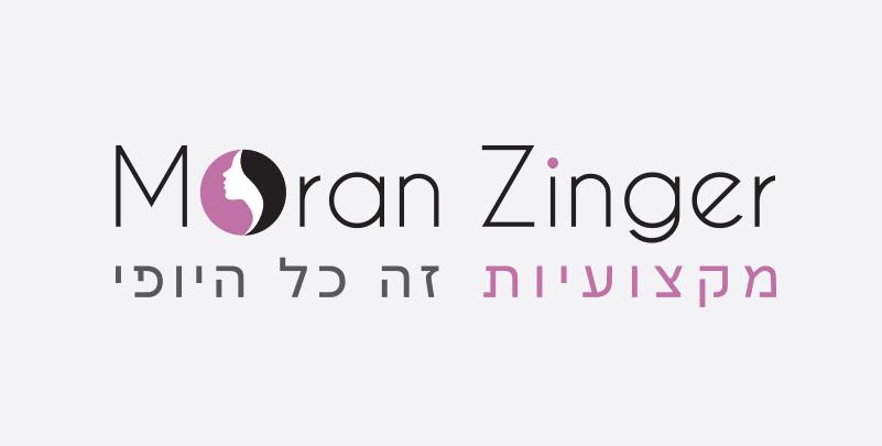 מורן זינגר קוסמטיקאית. לוגו