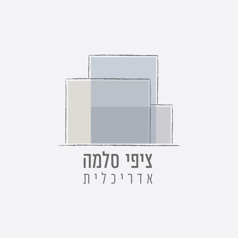 ציפי סלמה אדריכלית לוגו