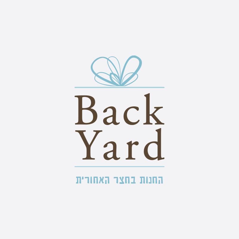 Back Yard. חנות מתנות. לוגו