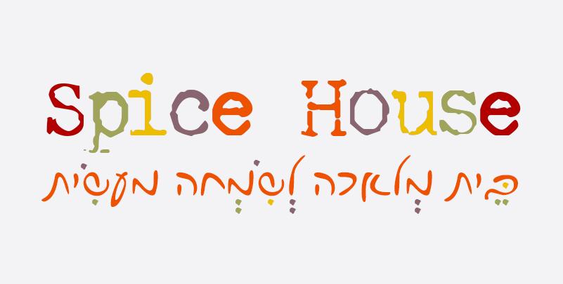 לוגו spice house