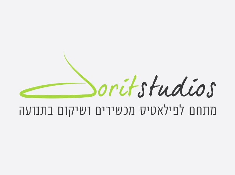 לוגו דורית סטודיוס
