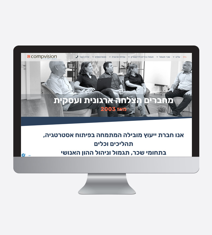 site compvision